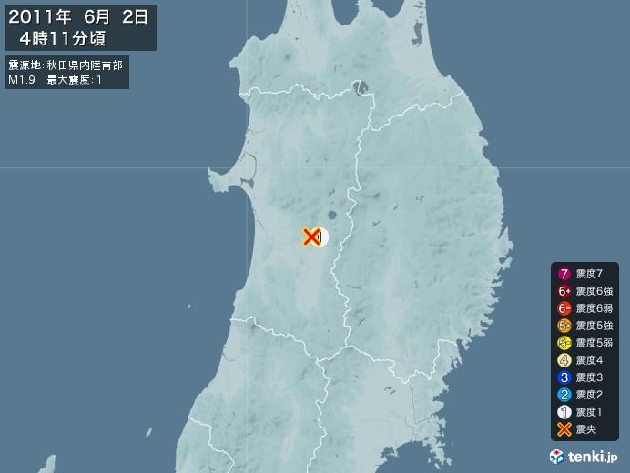 地震情報(2011年06月02日04時11分発生)