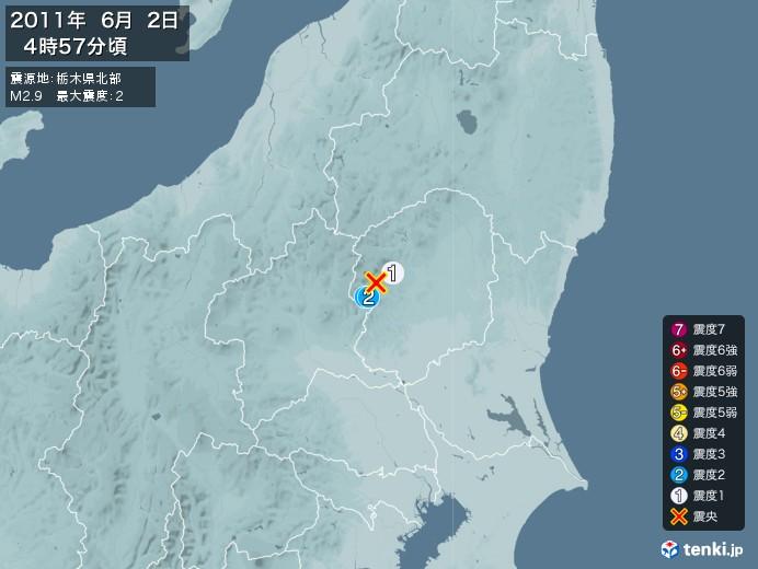 地震情報(2011年06月02日04時57分発生)