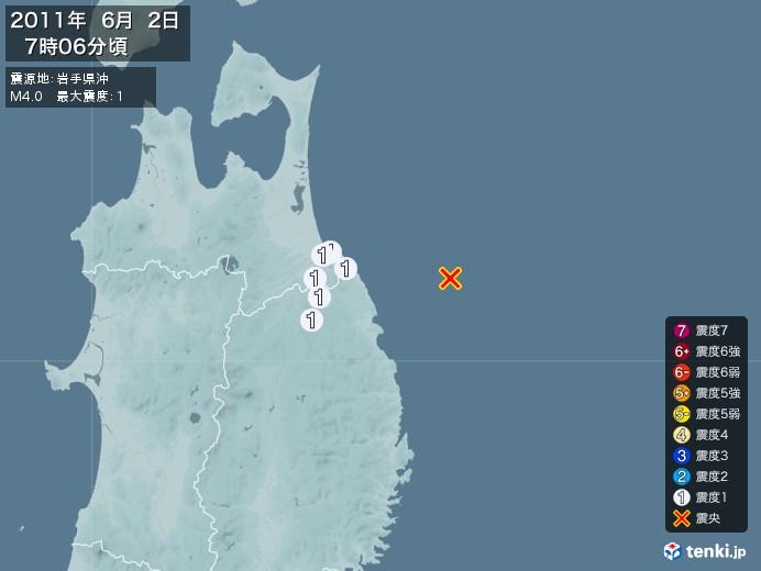地震情報(2011年06月02日07時06分発生)