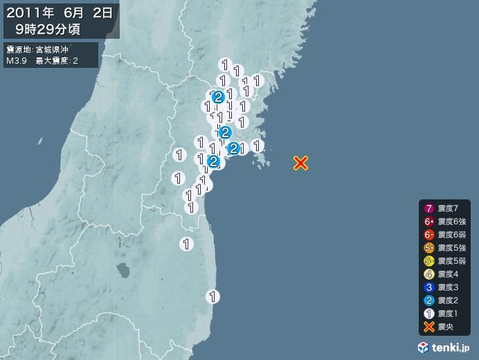 地震情報(2011年06月02日09時29分発生)