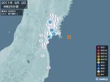 2011年06月02日09時29分頃発生した地震