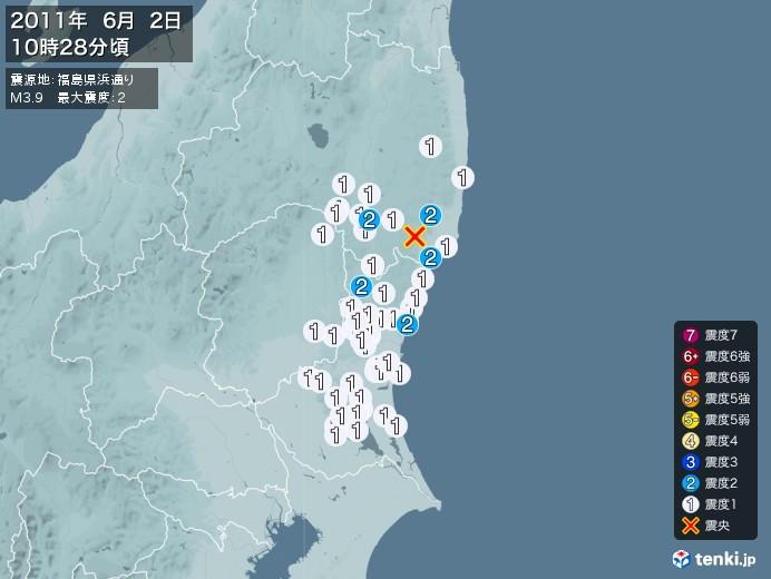 地震情報(2011年06月02日10時28分発生)