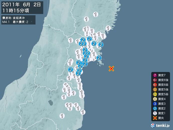 地震情報(2011年06月02日11時15分発生)