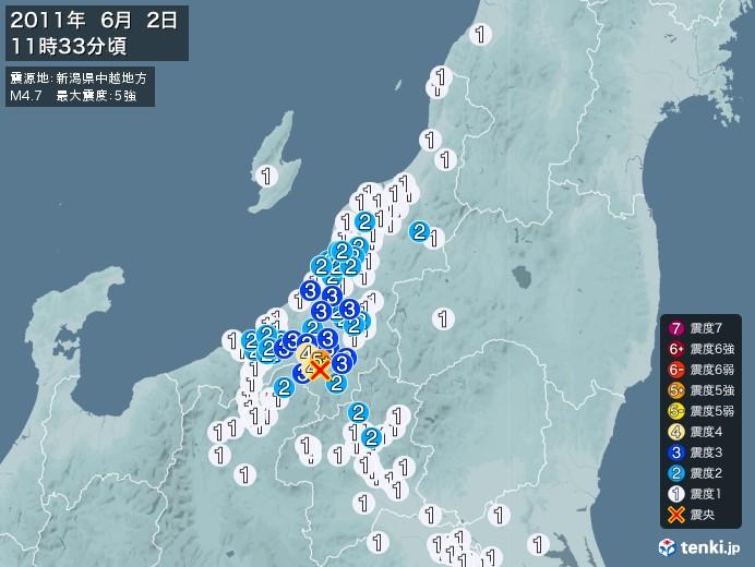 地震情報(2011年06月02日11時33分発生)