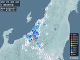 2011年06月02日11時33分頃発生した地震