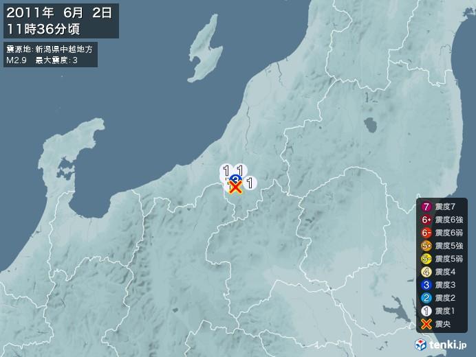 地震情報(2011年06月02日11時36分発生)
