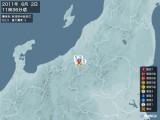 2011年06月02日11時36分頃発生した地震