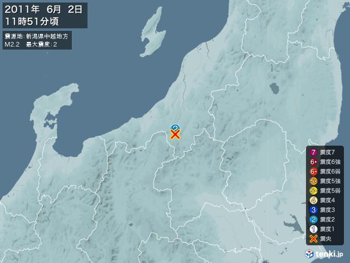 地震情報(2011年06月02日11時51分発生)