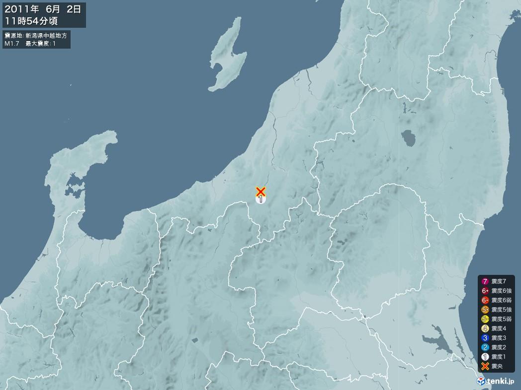 地震情報 2011年06月02日 11時54分頃発生 最大震度:1 震源地:新潟県中越地方(拡大画像)