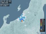 2011年06月02日12時51分頃発生した地震
