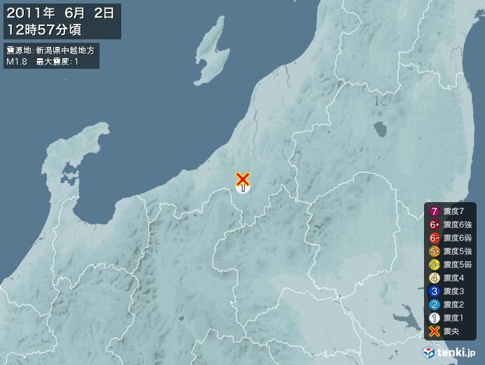 地震情報(2011年06月02日12時57分発生)