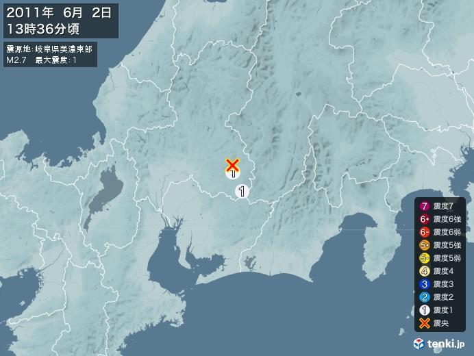 地震情報(2011年06月02日13時36分発生)