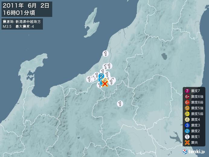 地震情報(2011年06月02日16時01分発生)