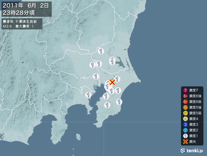 地震情報(2011年06月02日23時28分発生)