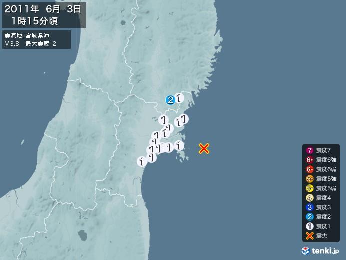 地震情報(2011年06月03日01時15分発生)