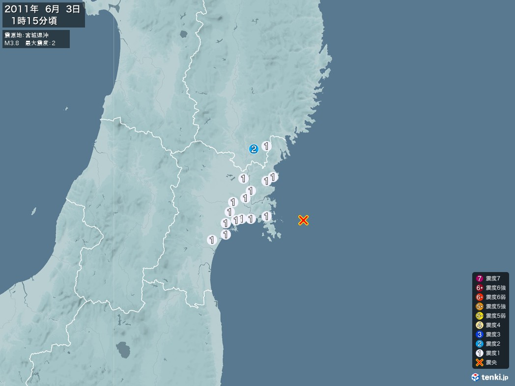 地震情報 2011年06月03日 01時15分頃発生 最大震度:2 震源地:宮城県沖(拡大画像)