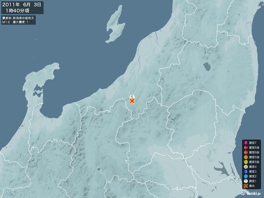 地震情報 2011年06月03日 01時40分頃発生 最大震度:1 震源地:新潟県中越地方(拡大画像)