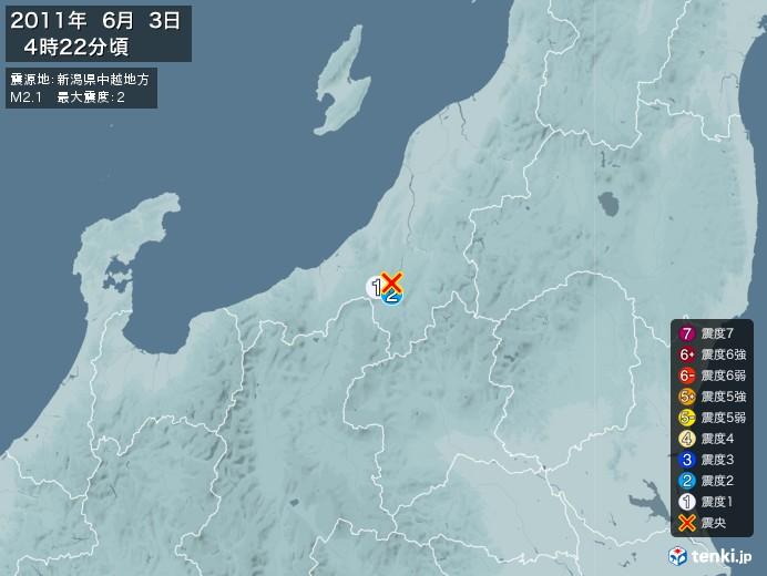 地震情報(2011年06月03日04時22分発生)