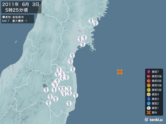 地震情報(2011年06月03日05時25分発生)