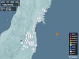 2011年06月03日05時25分頃発生した地震