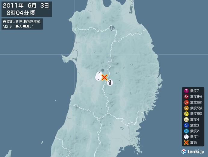 地震情報(2011年06月03日08時04分発生)