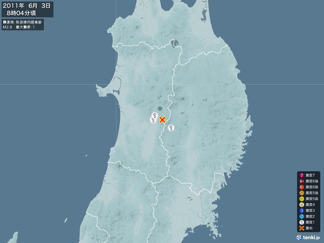 地震情報 2011年06月03日 08時04分頃発生 最大震度:1 震源地:秋田県内陸南部(拡大画像)