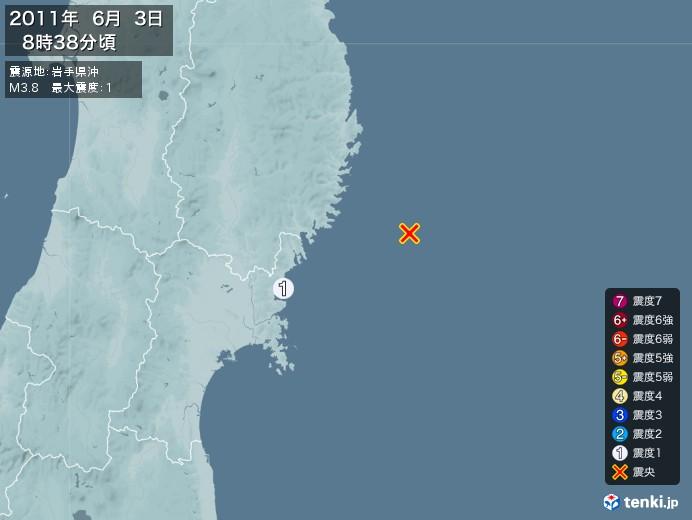 地震情報(2011年06月03日08時38分発生)