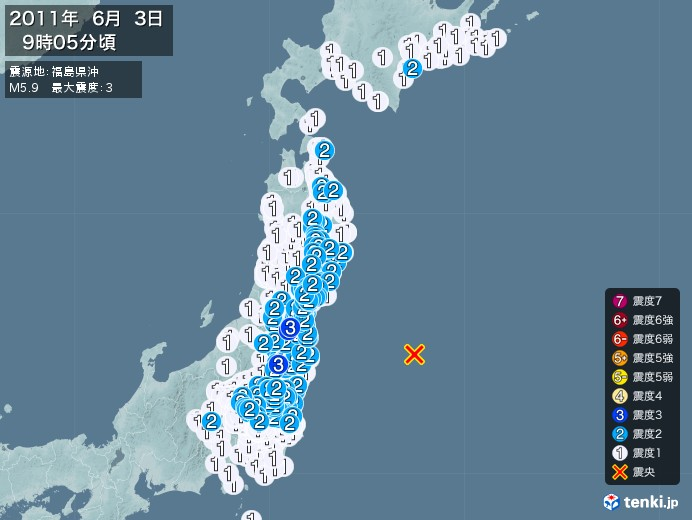 地震情報(2011年06月03日09時05分発生)