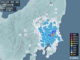 2011年06月03日10時33分頃発生した地震