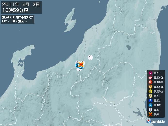 地震情報(2011年06月03日10時59分発生)