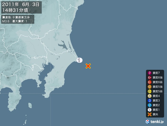 地震情報(2011年06月03日14時31分発生)