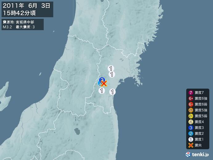 地震情報(2011年06月03日15時42分発生)