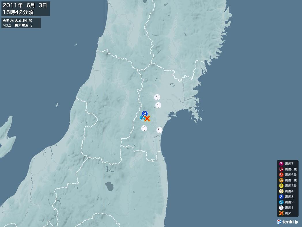 地震情報 2011年06月03日 15時42分頃発生 最大震度:3 震源地:宮城県中部(拡大画像)