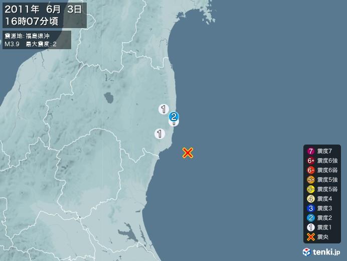 地震情報(2011年06月03日16時07分発生)