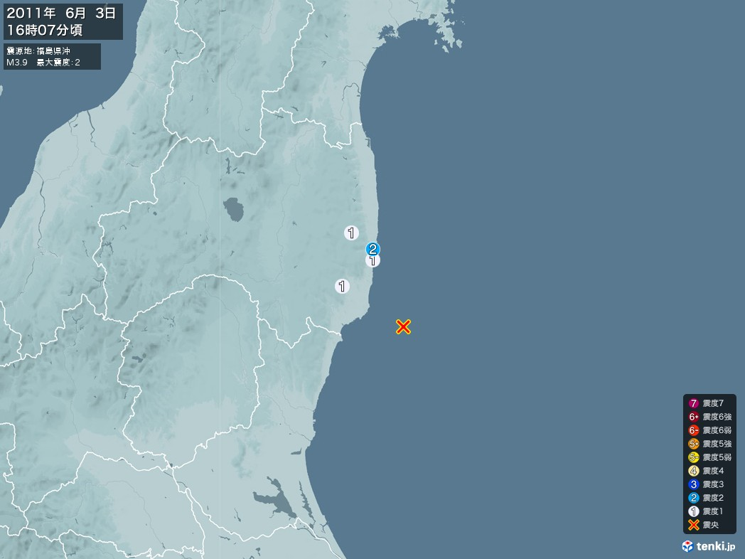 地震情報 2011年06月03日 16時07分頃発生 最大震度:2 震源地:福島県沖(拡大画像)