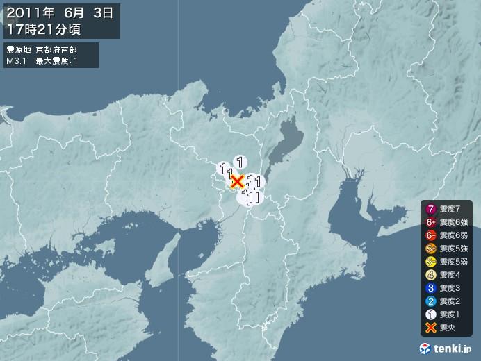地震情報(2011年06月03日17時21分発生)