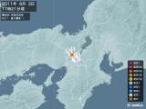 2011年06月03日17時21分頃発生した地震