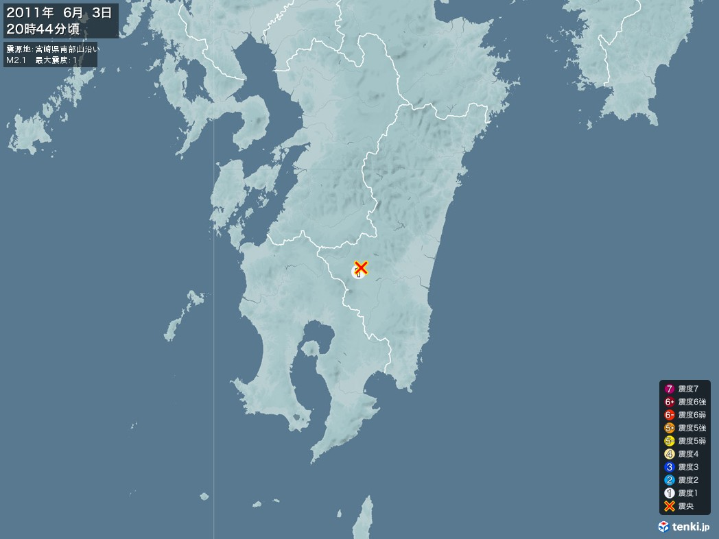 地震情報 2011年06月03日 20時44分頃発生 最大震度:1 震源地:宮崎県南部山沿い(拡大画像)