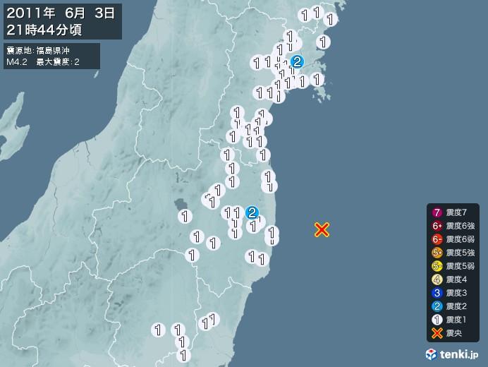 地震情報(2011年06月03日21時44分発生)