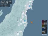 2011年06月03日21時44分頃発生した地震