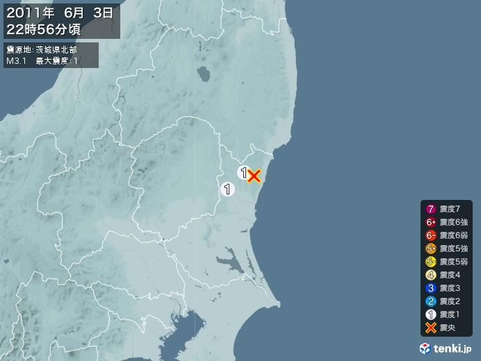 地震情報(2011年06月03日22時56分発生)