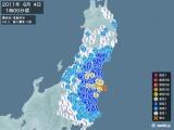 2011年06月04日01時00分頃発生した地震