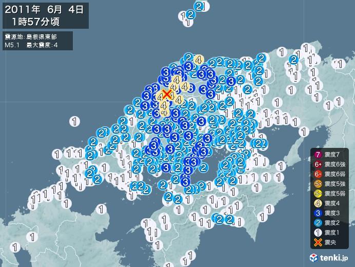 地震情報(2011年06月04日01時57分発生)