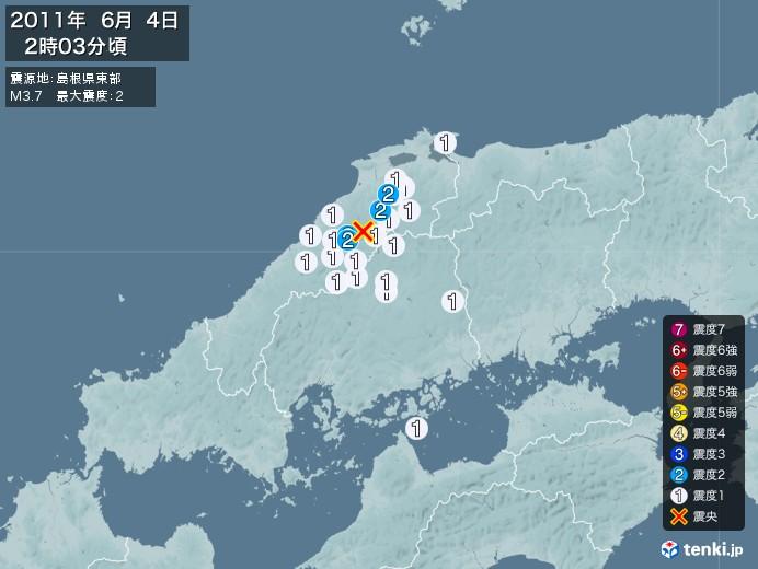 地震情報(2011年06月04日02時03分発生)