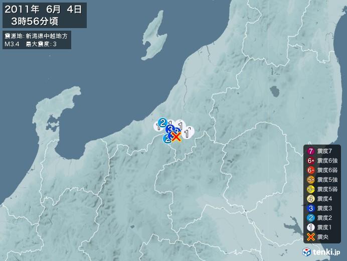 地震情報(2011年06月04日03時56分発生)