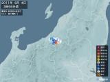 2011年06月04日03時56分頃発生した地震