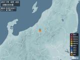 2011年06月04日04時03分頃発生した地震