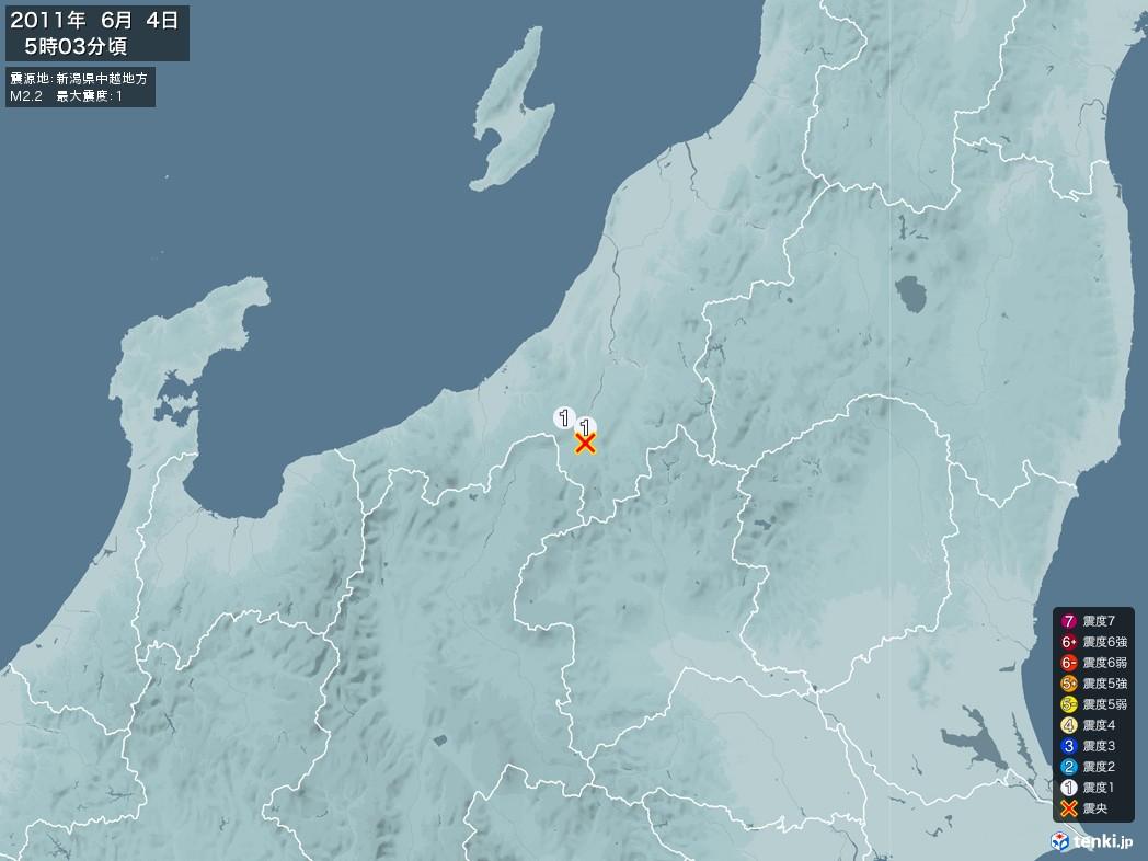 地震情報 2011年06月04日 05時03分頃発生 最大震度:1 震源地:新潟県中越地方(拡大画像)