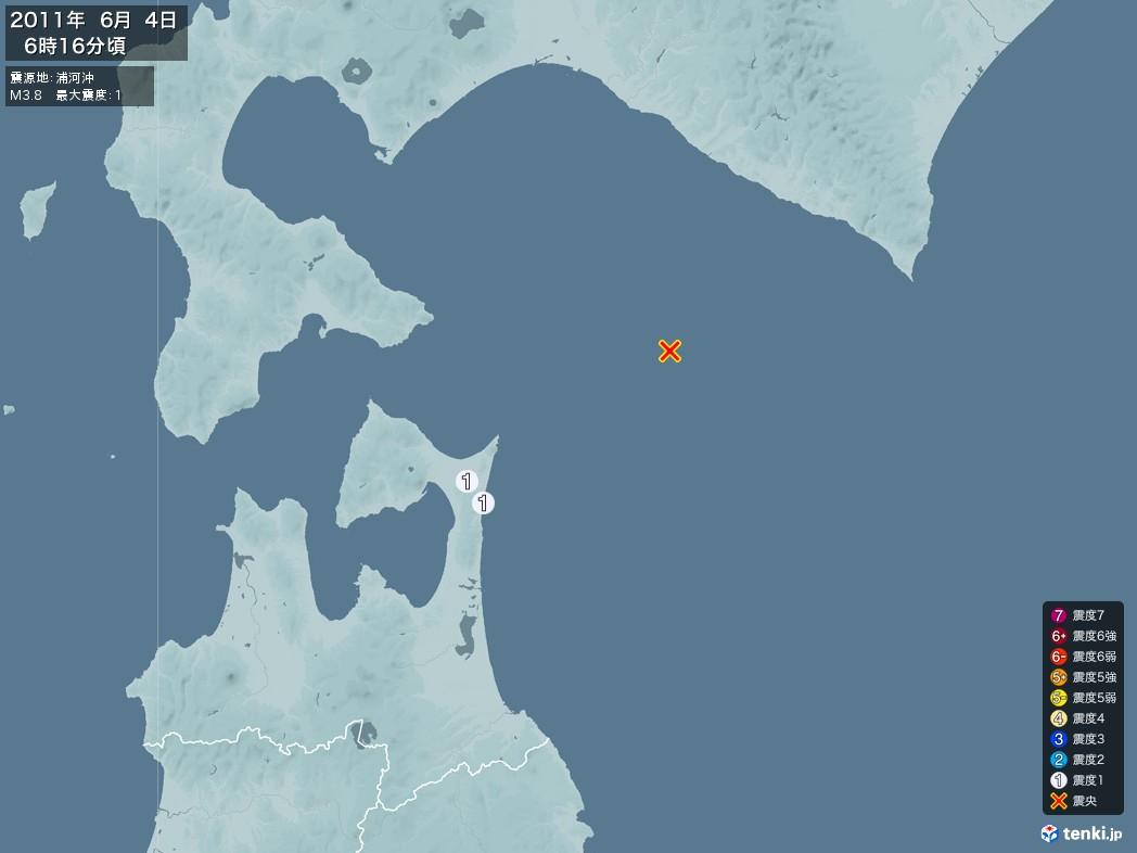 地震情報 2011年06月04日 06時16分頃発生 最大震度:1 震源地:浦河沖(拡大画像)