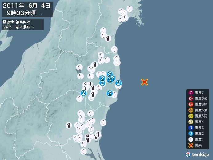 地震情報(2011年06月04日09時03分発生)